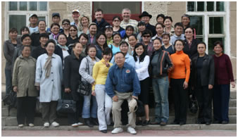Mongolia Course Photo